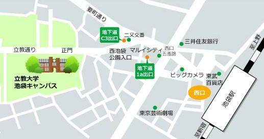 立教大学地図.jpg